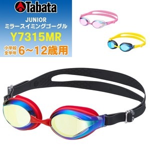 Student Mirror Type Lens Protection