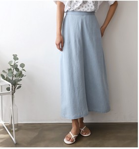 [ 2020NewItem ] Denim Long Flare Skirt