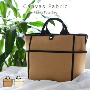 Canvas Two Tone Canvas Tote Bag