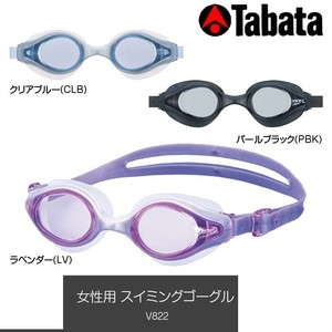 Ladies Swimming Goggles Made in Japan