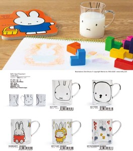 MIFFY HEAT RESISTANT GLASS MUG ミッフィー耐熱ガラス マグ 〜produced by GENIAL