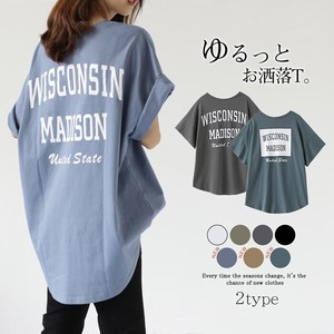 Bag Print Ring High Quality Leisurely Casual English Print T-shirt Top
