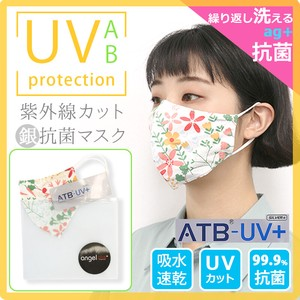 UV Cut Antibacterial Floral Pattern Mask