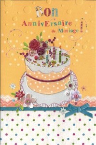 France Imports Greeting Card France Card Marriage Congrats