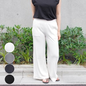 """2020 New Item"" Wide Flare Pants"