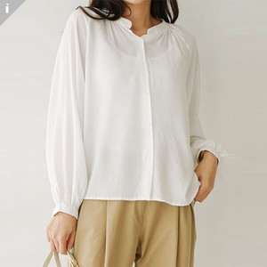 Shearing Office Blouse