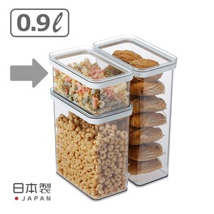Clear Plus Container