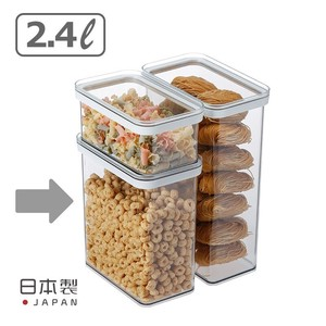 Food Product Storage Container Clear Plus Container