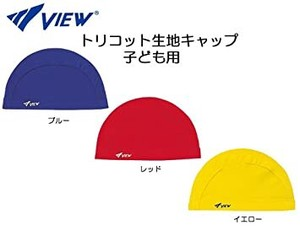 Cap Cap Tricot Fabric Cap Child