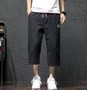 Men's Leisurely Three-Quarter Length Casual Pants 3 Colors