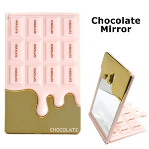 Handy Mirror Chocolate Mirror Food Product Sample Chocolate Hand Mirror velty Gift