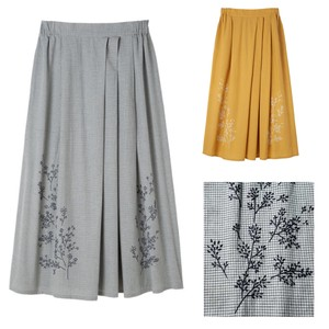 Weaving Cotton Embroidery Random Tuck Skirt Light Grey Yellow