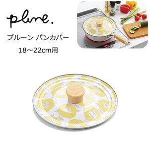 Cover Prune Frying Pan Cover