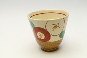 Red Drawing Japanese Tea Cup 40 Pcs
