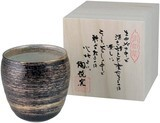 Brush Painting Distilled Spirit Cup Wooden Box Touetsugama Arita Ware