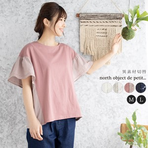 Petit Pullover T-shirt Blouse Short Sleeve S/S Tomato Embroidery Pullover Switching
