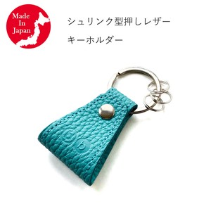 Key Ring Push Leather Genuine Leather