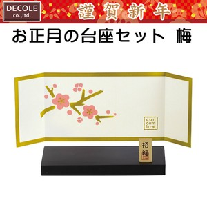 20 New Year New Year Pedestal Set Ume