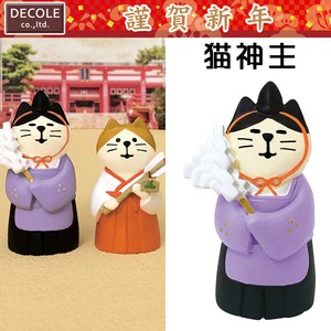 20 New Year Cat Shinto Priest