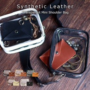 Vinyl Clear Pouch Bag Shoulder Body