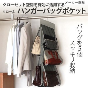 Clothes Hanger Bag Pocket