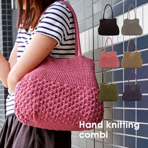 Hand Knitting Combi Tote Bag