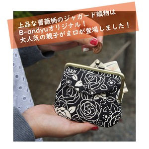 Parent And Child Coin Purse rose Fancy Goods Wallet Coin Purse