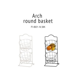 Rack Arch Round Basket