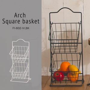 Rack Arch Square Basket