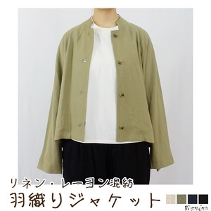"Linen Rayon Blended Fabric Cape Jacket ""2020 New Item"""