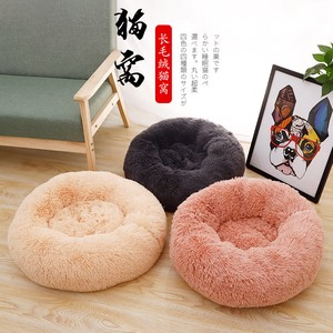 Pet Product Pet Bed A/W Cat Heat Retention Warm Cabin