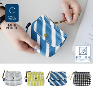 """2020 New Item"" Antibacterial Deodorize Mini Pouch Infection"