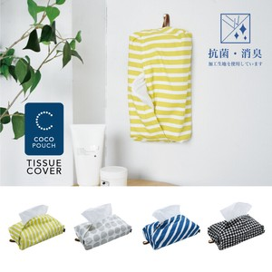 """2020 New Item"" Antibacterial Deodorize Tissue Box Cover Infection"