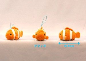 """Puchimaru Animals"" Soft Toy Clownfish"