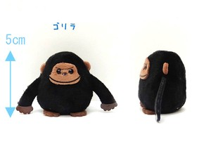 """Puchimaru Animals"" Soft Toy Gorilla"