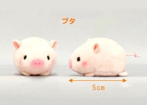 """Puchimaru Animals"" Soft Toy pig"