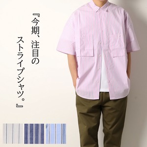 Men's Shirt Stripe Short Sleeve Shirt Big Silhouette