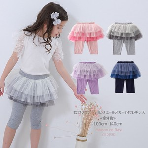 [ 2020NewItem ] Three-Quarter Length Skirt Leggings 4 Colors Kids Girl