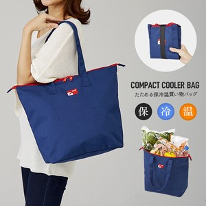 Compact Objects and Ornaments Ornament Cold Insulation Bag