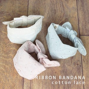 Ribbon Bandana Cotton Lace Ice Gel Attached Ribbon Removal [ 2020NewItem ]