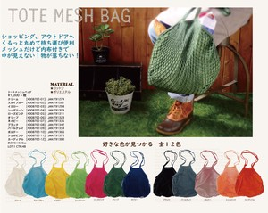 Tote Mesh Bag Shopping Outdoor Good Eco Bag