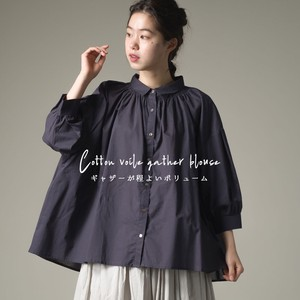 Cotton Gather Blouse [ 2020NewItem ]