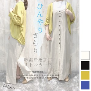 """2020 New Item"" Moisture Absorption Processing Dry Middle Cardigan"