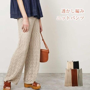 S/S Watermark Knitted Pants