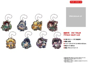 """Demon Slayer: Kimetsu no Yaiba"" Acrylic Key Ring"