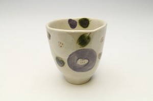 Japanese Tea Cup 20 Pcs