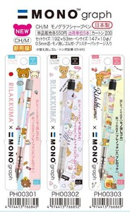 Graph Mechanical Pencil San-x Rilakkuma