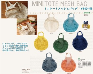 Mini Tote Mesh Bag Shopping Outdoor Good Eco Bag