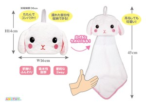 Character Mascot Towel Shiroppy
