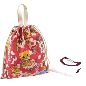 Handle Attached Pouch Lovely Animal Red